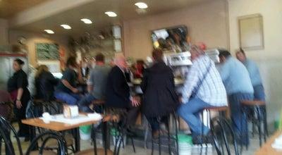 Photo of Cafe Café Bar Nueva España at Villegas, Melilla 52004, Spain