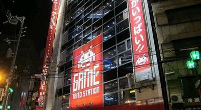 Photo of Arcade タイトーステーション 難波店 at 中央区難波千日前15-12, 大阪市 542-0075, Japan