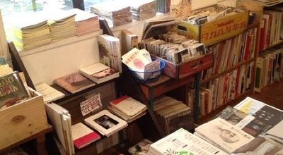 Photo of Bookstore 百年 at 吉祥寺本町2-2-10, 武蔵野市 180-0004, Japan
