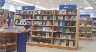 Photo of Bookstore مكتبة ذات السلاسل (الأفينيوز) at Kuwait
