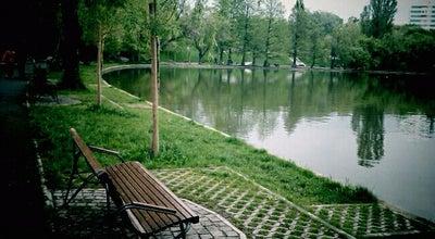 Photo of Park Parcul Alexandru Ioan Cuza (IOR) at Câmpia Libertății/baba Novac/constantin Brâncuși, București, Romania