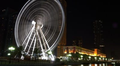 Photo of Plaza Al Qasba القصباء at Taawun Rd, Sharjah 62932, United Arab Emirates