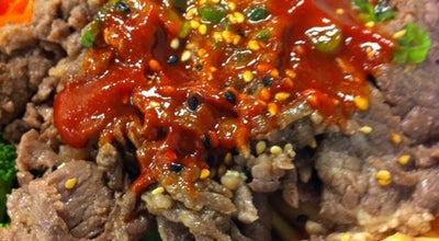 Photo of Korean Restaurant Bibim Bap at 95 Marion St, Seattle, WA 98104, United States