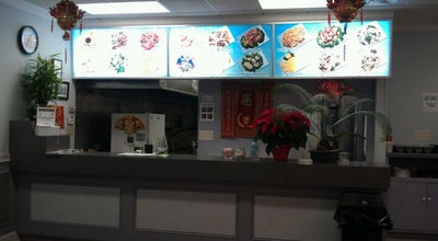 Photo of Chinese Restaurant Bamboo at 3770 Carman Rd, Guilderland, NY 12303, United States