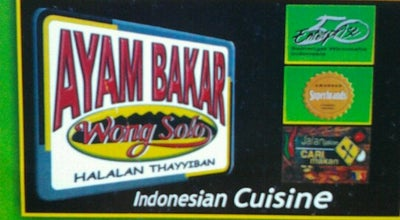 Photo of Asian Restaurant Ayam Bakar Wong Solo at Indonesia
