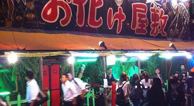 Photo of Temple 出羽国分寺薬師堂 at 薬師町2-8-88, 山形市, Japan