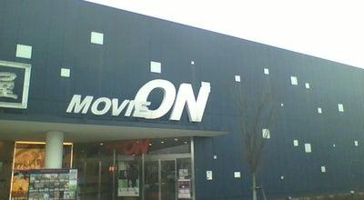 Photo of Movie Theater MOVIE ON やまがた at 嶋北1-2-2, 山形市 990-0816, Japan