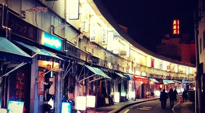 Photo of Bar ホッピー仙人 at 中区宮川町1-1-214, 横浜市 231-0065, Japan
