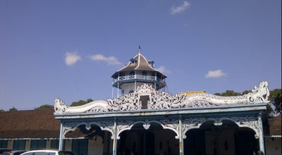 Photo of Historic Site Keraton Surakarta Hadiningrat at Jalan Mangkubumen Sasono Mulyo, Surakarta, Indonesia
