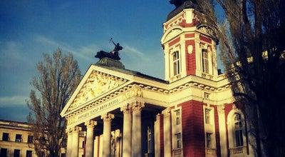 Photo of Park Градинката пред Народен театър (National Theater Garden) at Ул. Дякон Игнатий 5, София 1000, Bulgaria
