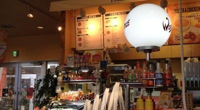 Photo of Burger Joint フレッシュネスバーガー  アトイスコート前橋店 at 天川原町2-41-1, 前橋市 371-0803, Japan
