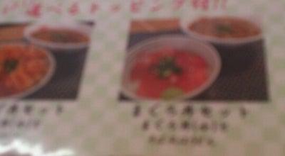 Photo of Ramen / Noodle House 鐘庵 富士松本店 at 松本79-1, 富士市 416-0903, Japan