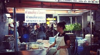 Photo of Food Truck สุกี้โคคา (Coca Suki) at ถ.มณีนพรัตน์, Mueang Chiang Mai 50000, Thailand