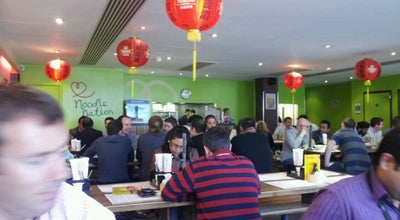 Photo of Ramen / Noodle House Noodle Nation at Maidenhead SL6 1DY, United Kingdom