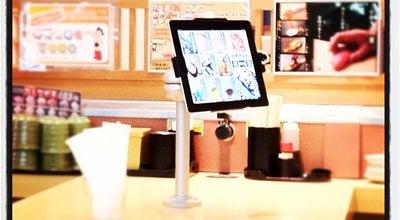 Photo of Sushi Restaurant 回転アトムすし 尾西店 at 小信中島30-2, 一宮市 494-0007, Japan