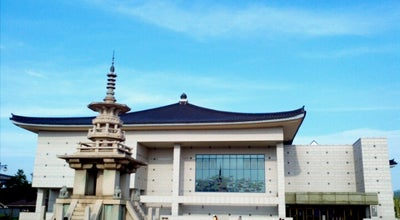 Photo of History Museum 국립경주박물관 (國立慶州博物館, Gyeongju National Museum) at 일정로 186, 경주시 780-150, South Korea
