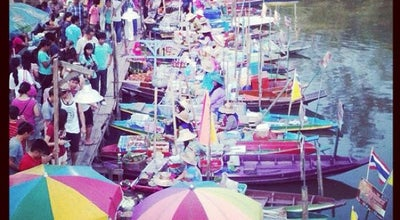Photo of Rest Area Floating Market Hatyai at Thailand