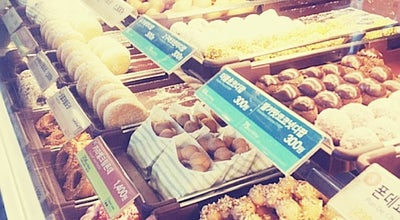 Photo of Donut Shop 미스터도넛 (Mister Donut) at 중구 동성로2가 59-1, 대구광역시 700-092, South Korea