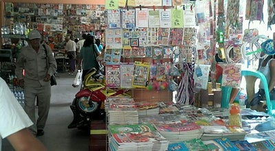 Photo of Bookstore Los portales revistas at Mexico
