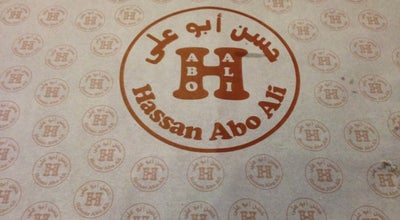 Photo of Seafood Restaurant Hassan Abo Aly | حسن ابو علي at Egypt