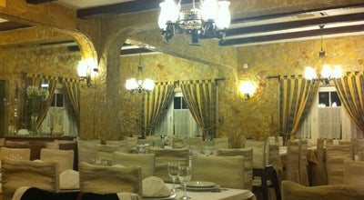 Photo of Restaurant Severianos at Torres Vedras, Portugal