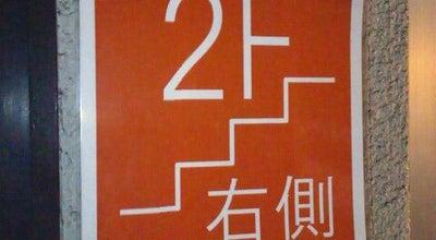 Photo of Sake Bar たちのみ いしまる at 大宮区桜木町2-305, さいたま市, Japan