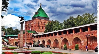 Photo of Historic Site Нижегородский Кремль / Nizhegorodskiy Kreml' at Кремль, Нижний Новгород 603000, Russia