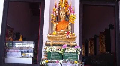 Photo of Buddhist Temple วัดมัชฌิมาวาส at Mak Khaeng, Thailand