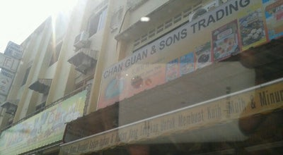Photo of Bakery Chan Guan & Sons Trading at Pontian District, Malaysia