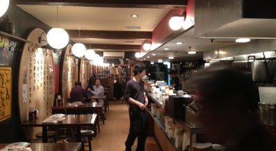Photo of Japanese Restaurant Udon West at 150 E 46th St, New York City, NY 10017, United States