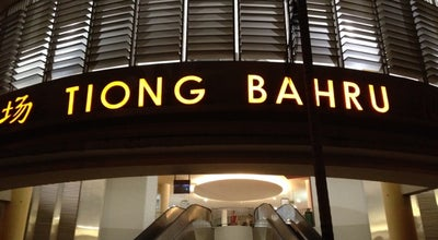Photo of Food Court Tiong Bahru Market & Food Centre at 30 Seng Poh Rd, Singapore 168898, Singapore