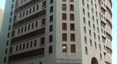 Photo of Hotel DAR AL HIJRA INTERCONTINENTAL | دار الهجره انتركونتينيتل at Al Madinah - Al Masjd Al Nabawe, Medina, Saudi Arabia