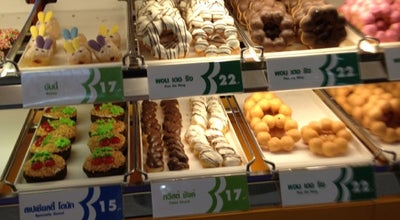 Photo of Donut Shop Mister Donut @ BigC Lamphun at Ban Klang, Thailand