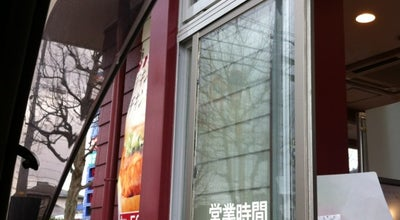Photo of Fried Chicken Joint ケンタッキーフライドチキン 松江乃木店 at 上乃木4-33-8, 松江市 690-0015, Japan