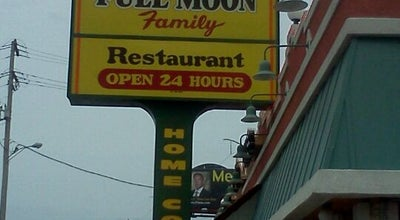 Photo of Diner Full Moon Restaurant at 1300 N Skokie Hwy, Lake Bluff, IL 60044, United States