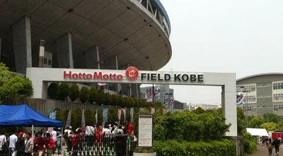 Photo of Baseball Stadium ほっともっとフィールド神戸 at 須磨区緑台3251-10, 神戸市 654-0163, Japan