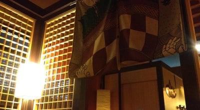 Photo of Japanese Restaurant Sapporo at Piazza Don Mapelli, 9, Sesto San Giovanni 20099, Italy
