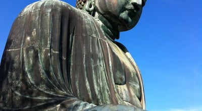 Photo of Historic Site 鎌倉大仏 (Great Buddha of Kamakura) at 長谷4-2-28, 鎌倉市 248-0016, Japan