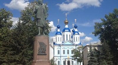 Photo of Monument / Landmark Памятник Зое Космодемьянской at Тамбов, Russia