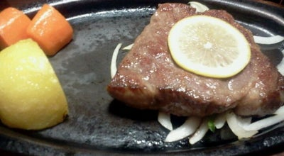 Photo of Steakhouse ミートピア at 中央1-11-9, 米沢市 992-0045, Japan