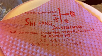 Photo of Vegetarian / Vegan Restaurant Shi Fong Zai (vegi) at Ipoh 31500, Malaysia