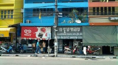 Photo of Bookstore กรุงทอง at ร้านหนังสือ, Muang Pattani 94000, Thailand