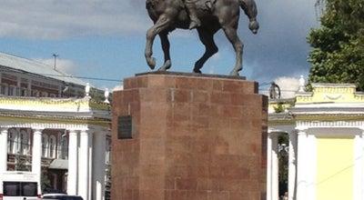 Photo of Monument / Landmark Памятник Великому князю Олегу Рязанскому at Соборная Пл., Рязань 390000, Russia