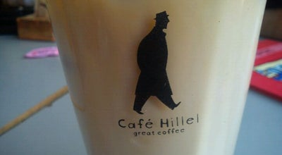 Photo of Cafe Cafe Hillel (קפה הלל) at Emek Refaim 54, Jerusalem, Israel