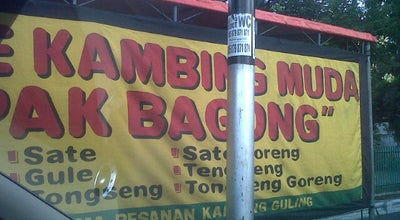 Photo of Steakhouse Sate Kambing Pak Bagong at Jl. Veteran, Klaten, Indonesia