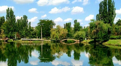 Photo of Park Парк Гагарина at Ул. Гагарина, Симферополь 95006, Ukraine