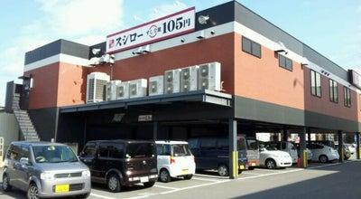 Photo of Sushi Restaurant スシロー 和歌山新生店 at 新生町11-20, 和歌山市 640-8325, Japan
