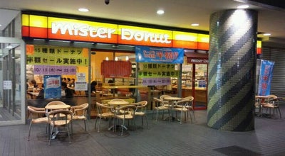 Photo of Donut Shop ミスタードーナツ 調布パルコショップ at 小島町1-38-2, 調布市 182-0026, Japan