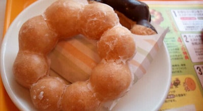 Photo of Donut Shop ミスタードーナツ 茅ヶ崎北口ショップ at 新栄町13-49, 茅ヶ崎市 253-0044, Japan