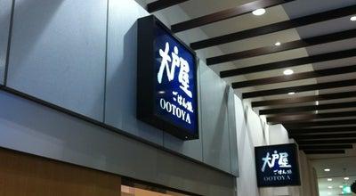 Photo of Japanese Restaurant 大戸屋 イーアスつくば店 at 研究学園5-19, つくば市, Japan